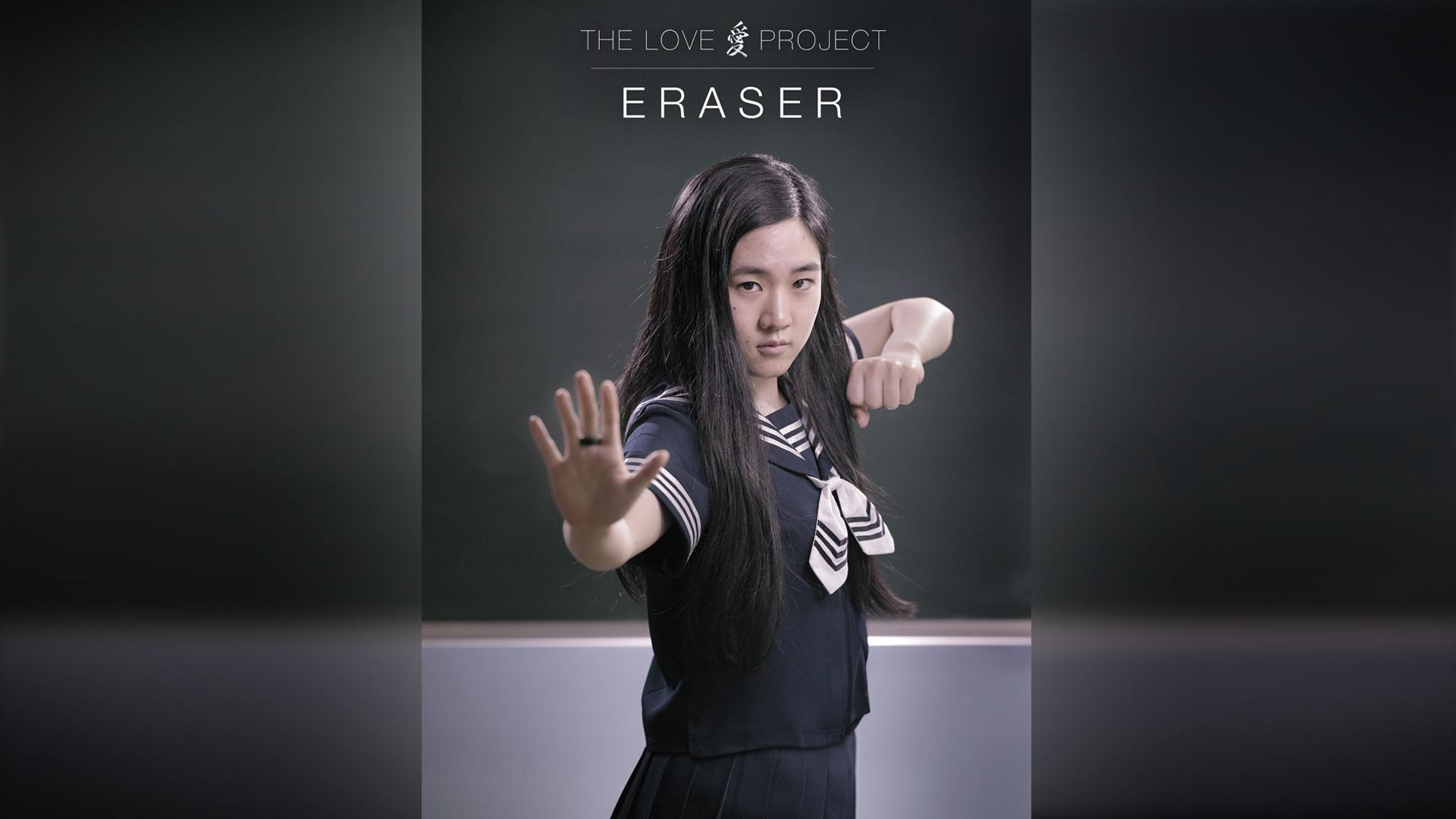 Eraser // The Love Project