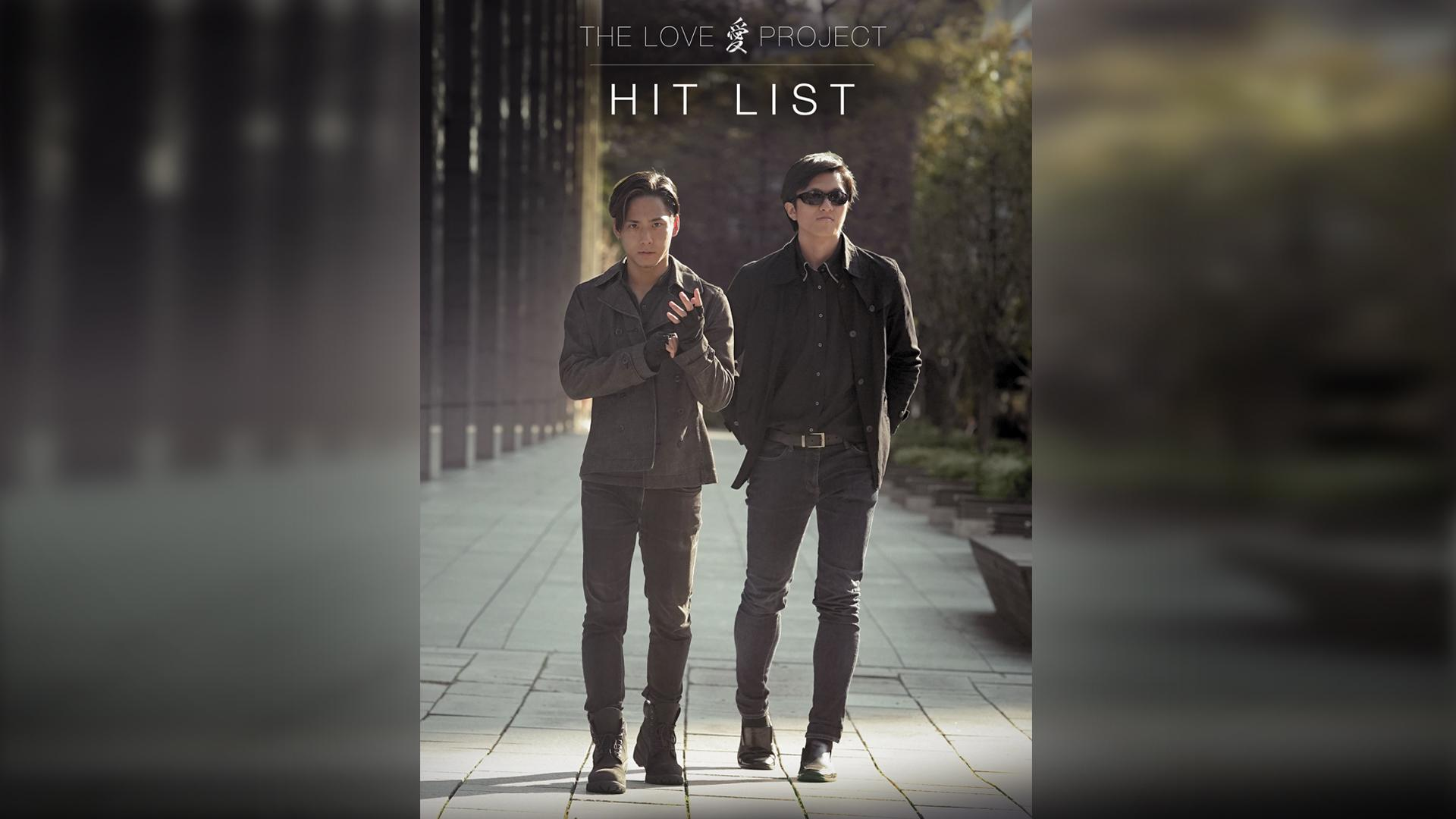 Hit List // The Love Project