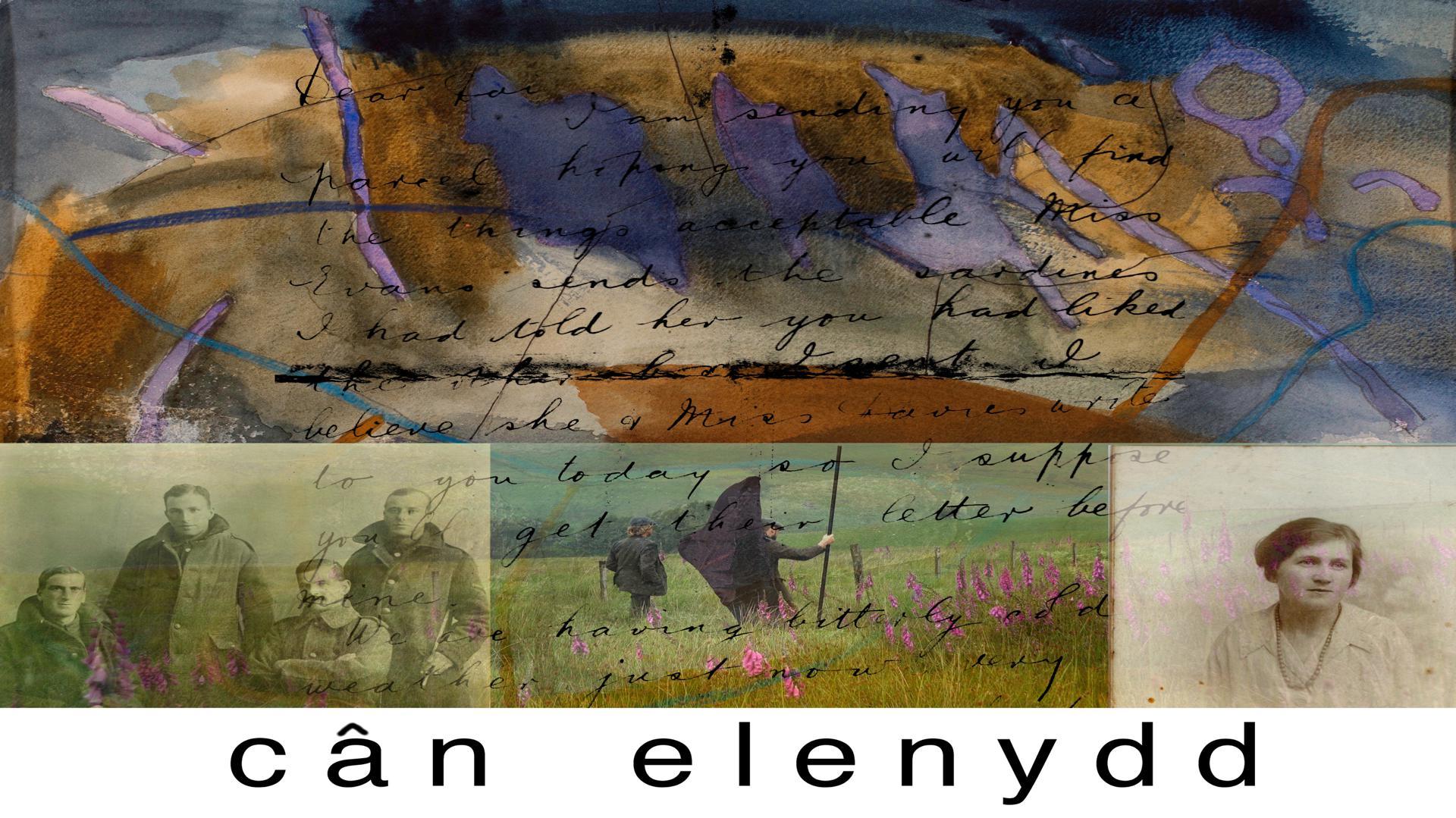 Cân Elenydd