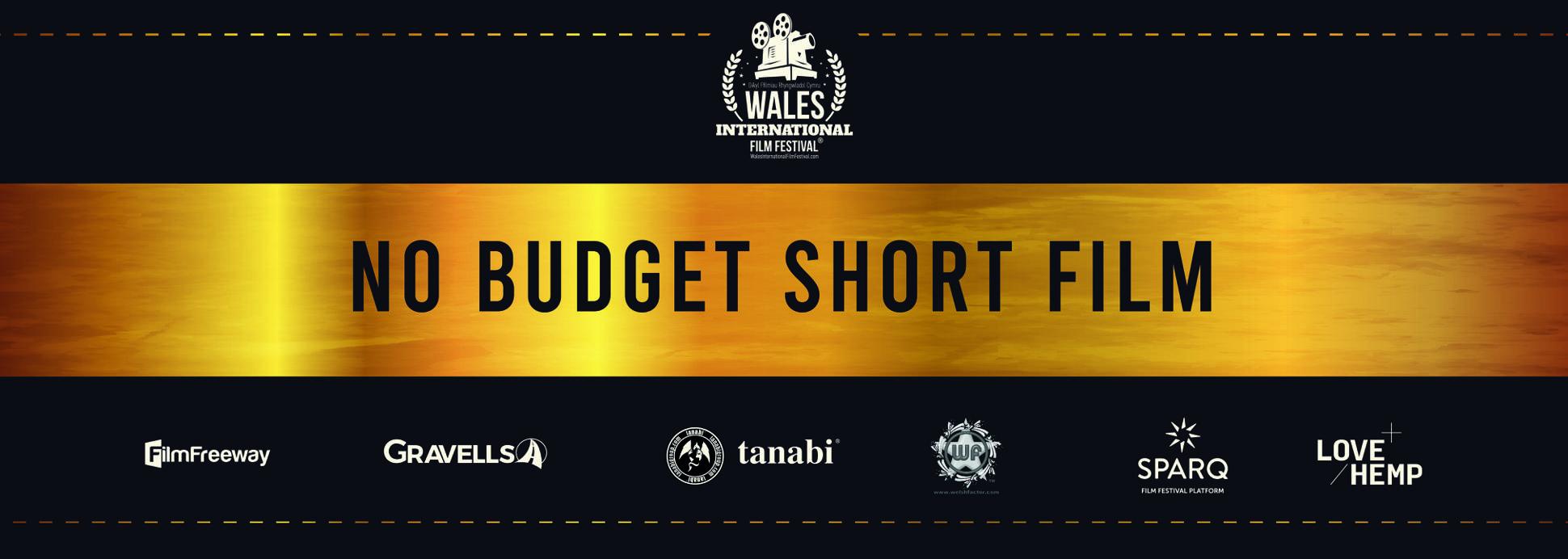 No Budget Short Film