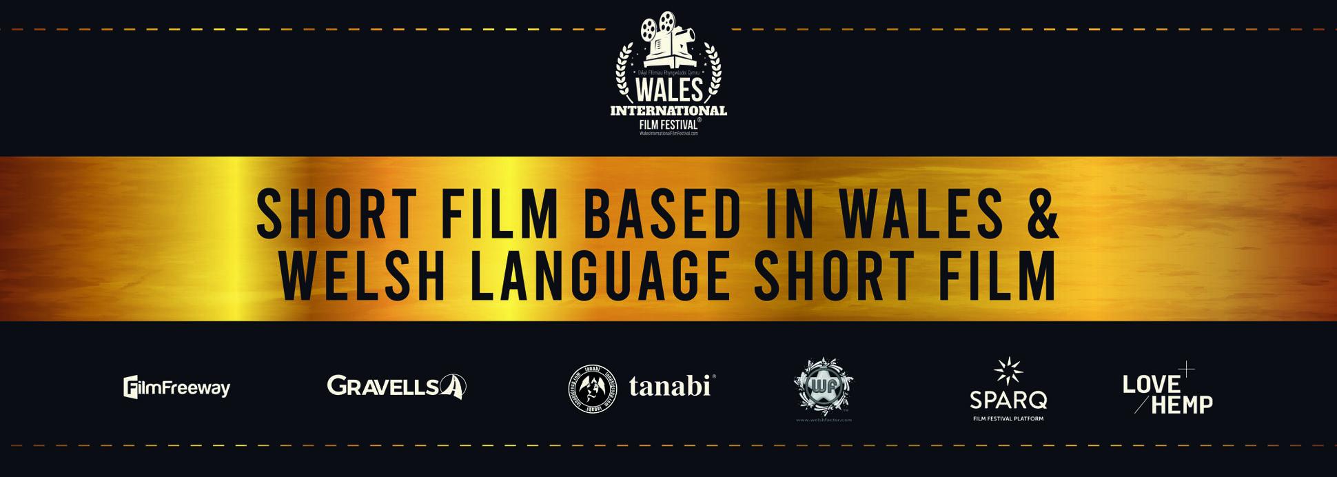 Short Film Based in Wales + Welsh Language